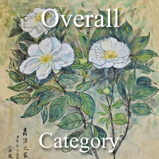 Botanicals Art Exhibition – Overall Category post image
